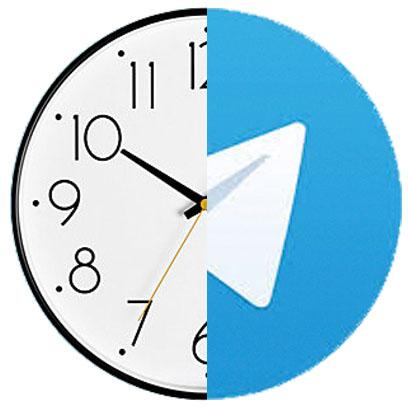کانال تلگرام ساعت
